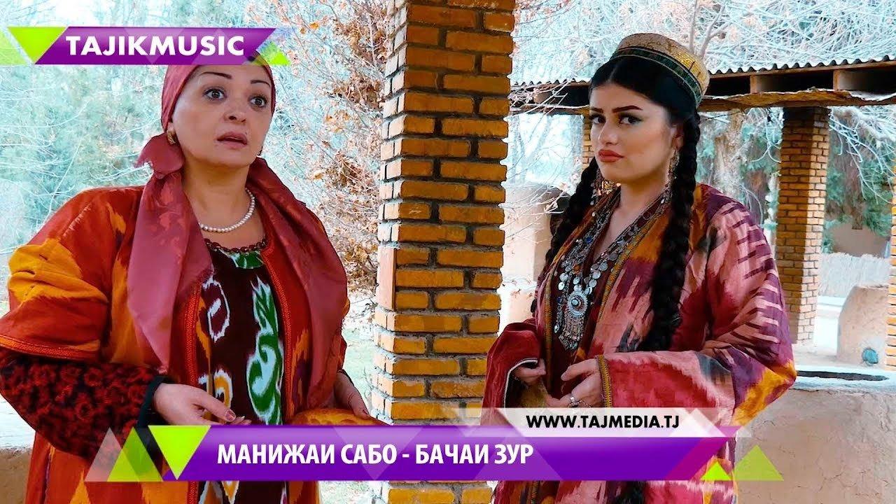 Скачать новинки таджикских песен бесплатно